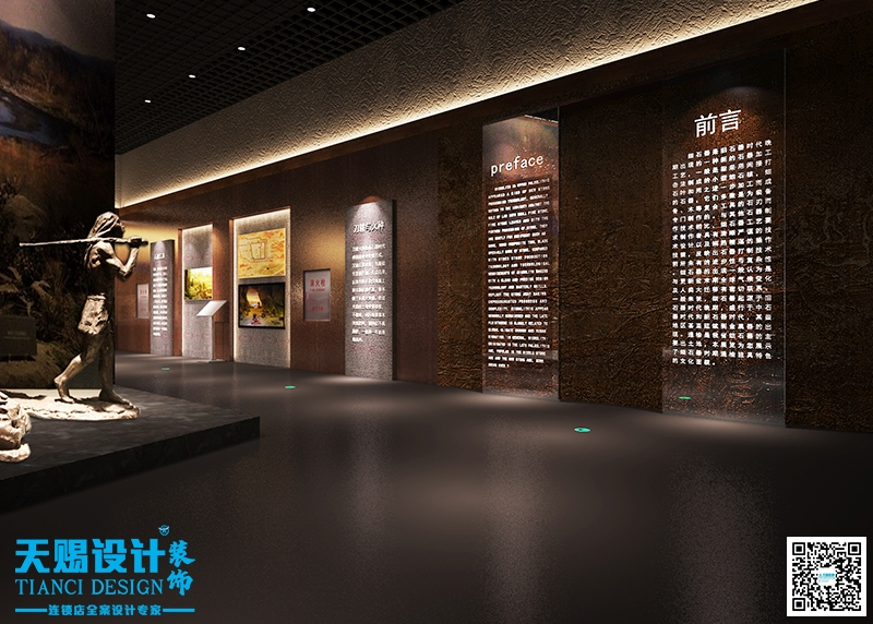 长白山博物馆设计