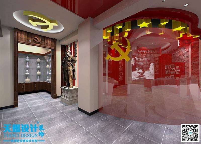 刘少奇纪念馆设计