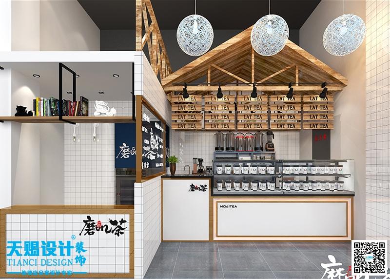 磨叽茶专卖店