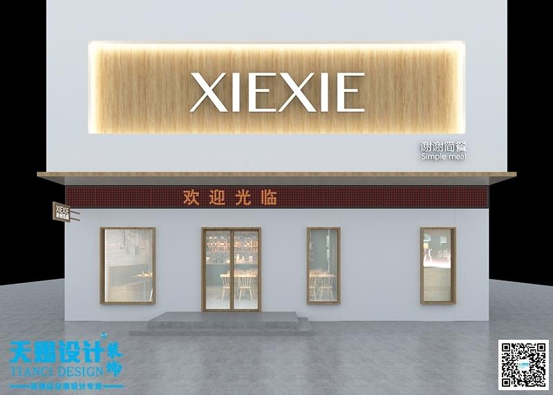 沈阳美发店面设计如何营造客户体验