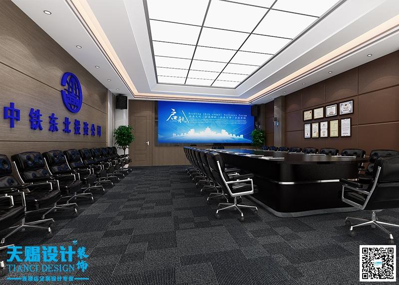 中铁投资集团办公室
